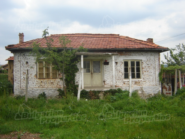 House For Sale Near Sliven Bulgaria A Small House In