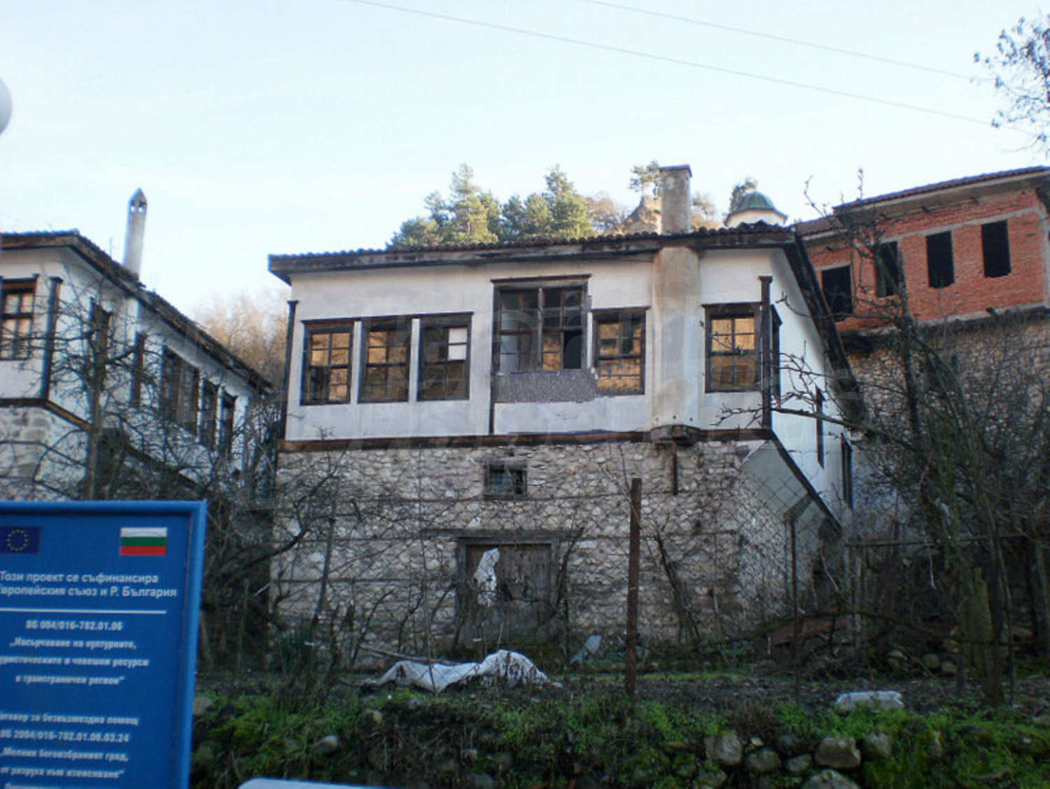House For Sale In Melnik Bulgaria House Suitable For