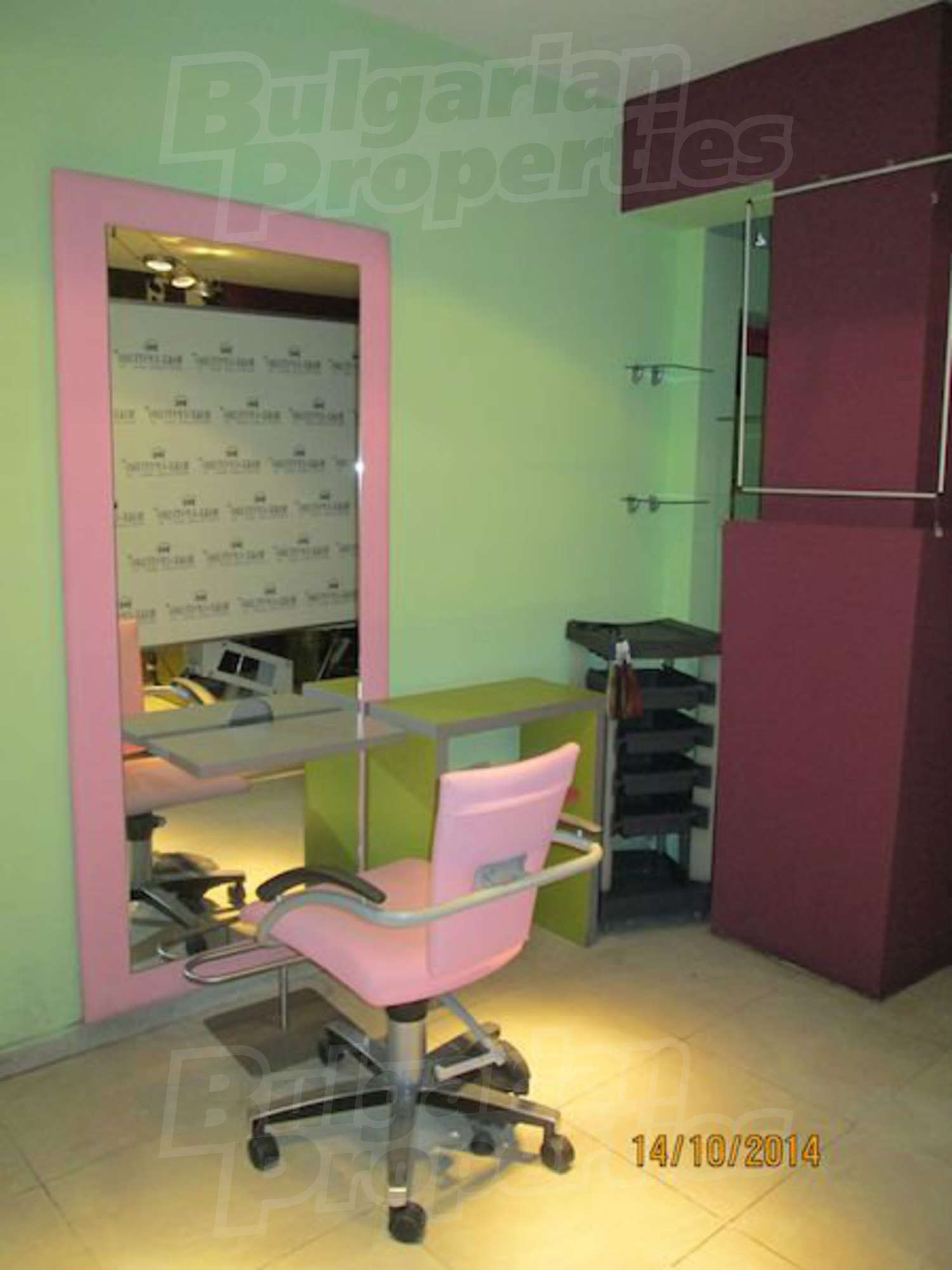 Beauty salon for sale in burgas quartercenter makedoniya for A creative touch beauty salon