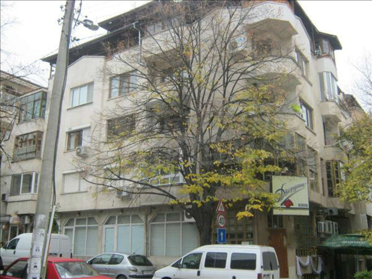 Two Level Penthouse For Sale In Stara Zagora