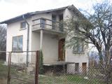 Къща близо до София