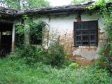 House for sale in Kozi rog