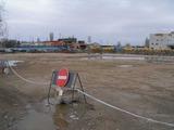 zemya Продава в София