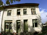 Къща близо от Банско
