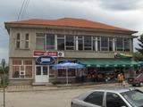 biznesi Продава близо до Велико Търново