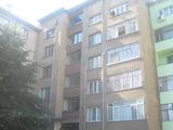 Апартамент Калето
