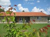 Къща за продажба в село Есен