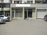 Shop in Veliko Tarnovo town