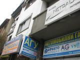 Триетажна къща под наем в центъра на Пловдив