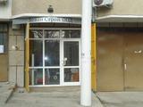 Trade premise for sale in Stara Zagora