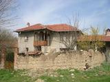 Big house near Lovech