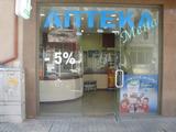 Аптека под наем в гр. Пловдив