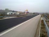 Земя за продажба до магистрала Марица