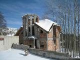 Къща за продажба близо до София