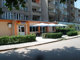 Бистро и магазин във Видин