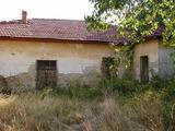 Бивше училище с двор в малко селце в непосредственна близост до китна Трявна