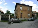 Двуетажна къща в Банско