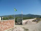 Земя с овошки (ябълки и праскови) край Пловдив