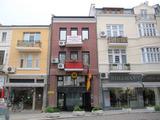 Елегантно завършен офис в топ центъра на Пловдив