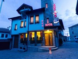 Уютен семеен хотел в старата част на гр. Велико Търново