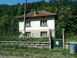 Двуетажна къща в Тетевенския Балкан