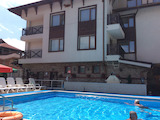Аквилон Резидънс & Спа/ Aquilon Residence & SPA