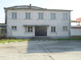 "Industrial property in Simeonovgrad near TPP  ""Maritsa East 1"""