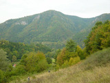 Земельный участок в  горах
