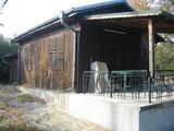 Горска вила с двор близо до река Тунджа и Елхово