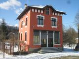 Отремонтированный дом в 8 км от Габрово