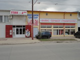 Big store in the industrial area of Stara Zagora
