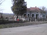Дом  «Кремена»