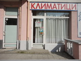 Shop for sale in Stara Zagora