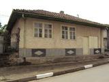 Малка къща в населено място, само на 17 км от гр. Велико Търново
