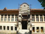 Реновирана сграда