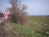Agricultural land in Svilengrad