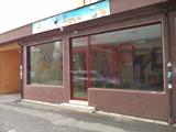 New premise for office or shop in the quarter Bratya Miladinovi