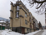 Vitosha River House / ������ ����� ����