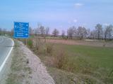 Земеделска земя на международен път Е-79