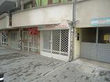 Магазин за продажба в Стара Загора