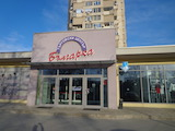 Trade building for sale in Sliven