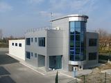 Административно-складова база в Нова Загора