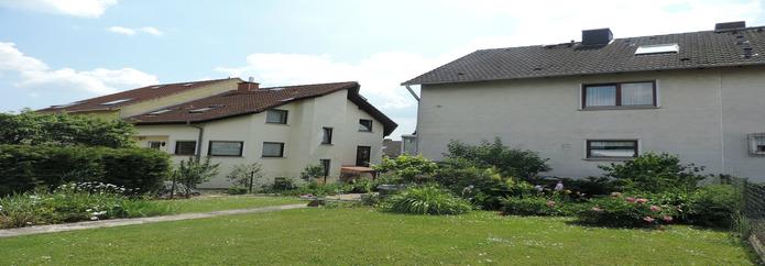 Прекрасна къща в гр. Карбен