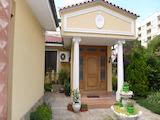 Стилен имот в Стара Загора