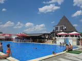 Семеен хотел с ресторант и басейн в гр. Радомир