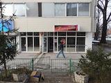 Работещо заведение на площад Бдинци в центъра на Видин
