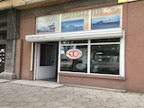 Магазин на главен булевард в центъра на Пловдив