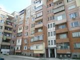 Двустаен апартамент в развития кв. Бонония на град Видин