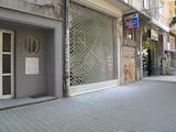 Магазин на ул. Ангел Кънчев в идеалния център