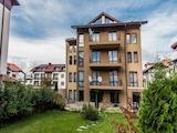 Обзаведен апартхотел в Банско
